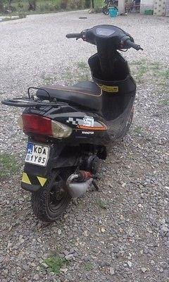 Sprzedam skuter Longia