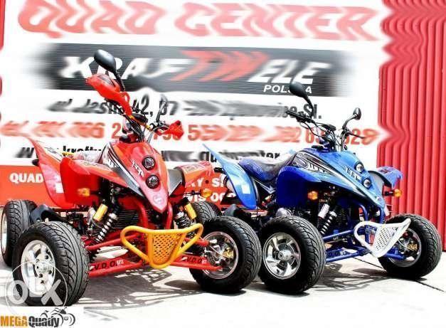Quad Shineray 250 Sprzedam/Zamienię na Motor
